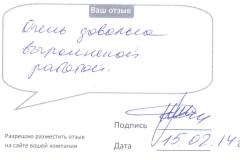 Otzyv_01